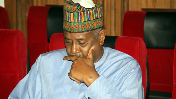 We're Determined To Get To Bottom Of $2.1 Billion Arms Procurement Scandal - Presidency
