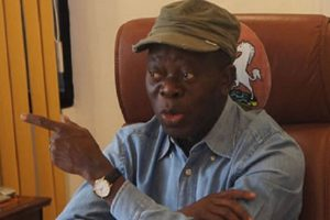 PDP Will Collapse The Moment I Become APC Chairman, Oshiomhole Swears