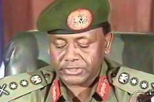 The Day Abacha Died, By Orji Ogbonnaya Orji