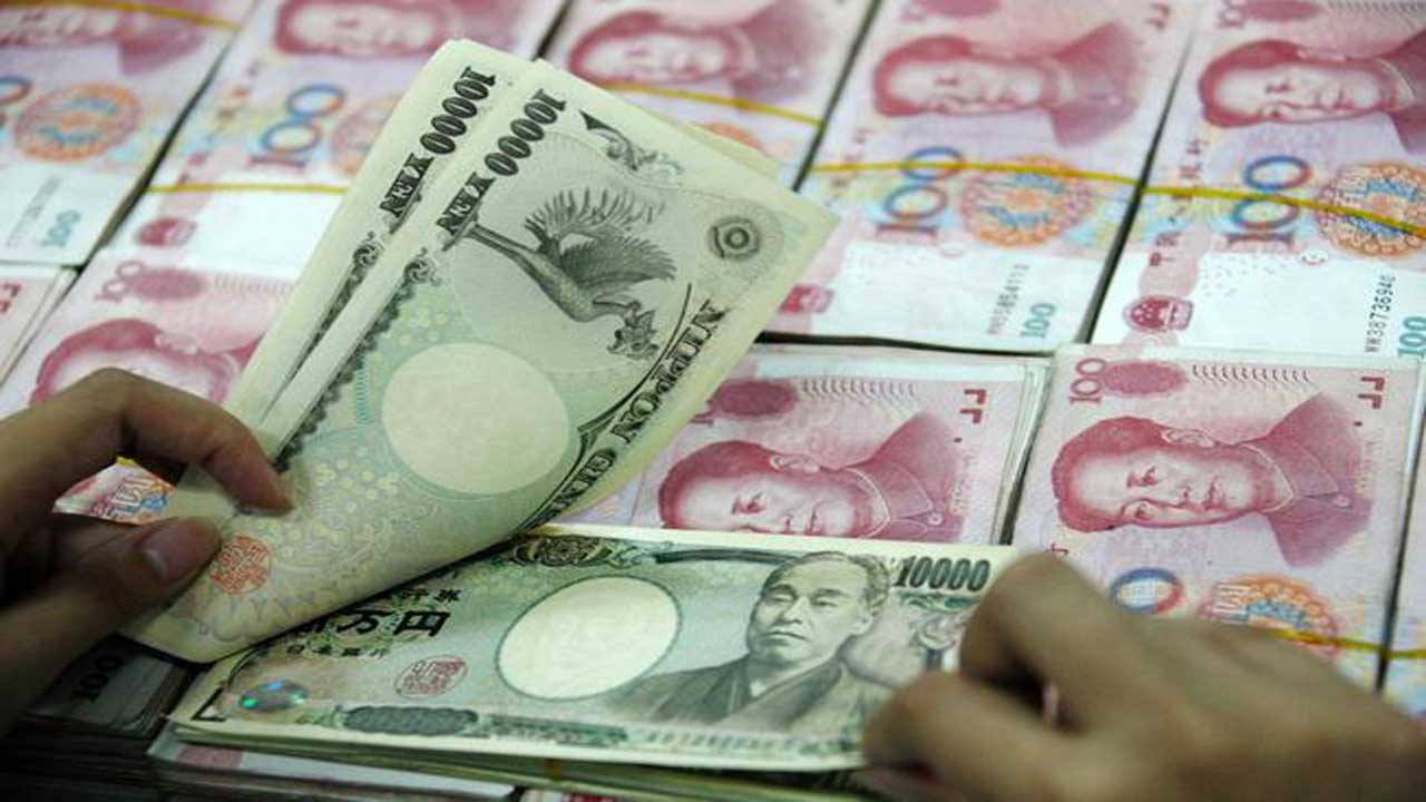 Central Bank Of Nigeria, China Kick-Start Currency Swap